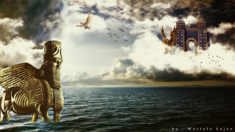 حضارة العراق - Civilization of Iraq