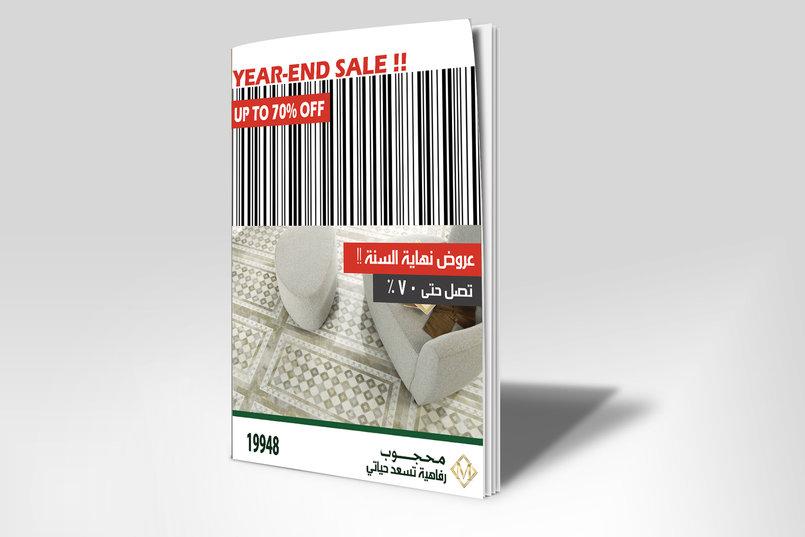 Mahgoub Year End Sale Ad.