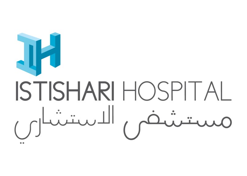 The new logo for Istishari Hospital :0)