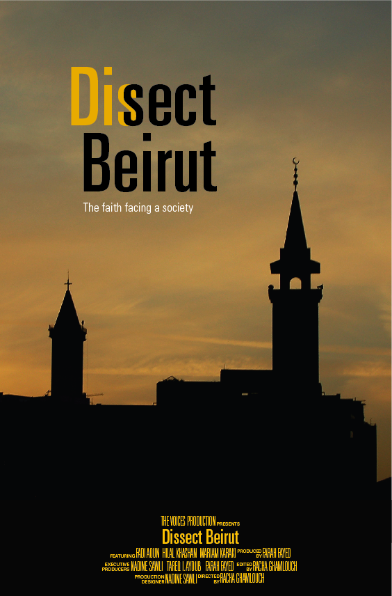 poster for Dissect Beirut documentary