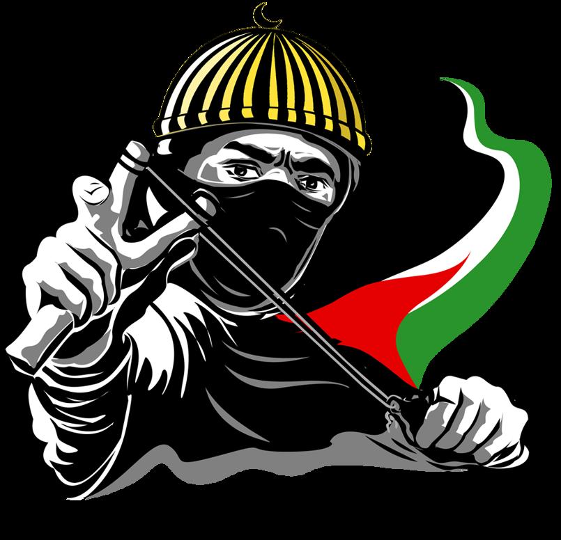 انتفاضة القدس