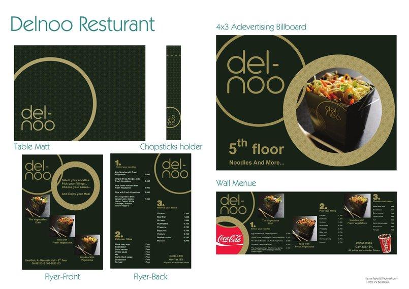 Delnoo Resturant