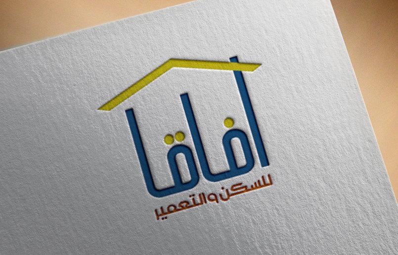 تصميم هوية الشركة للسكن والتعمير