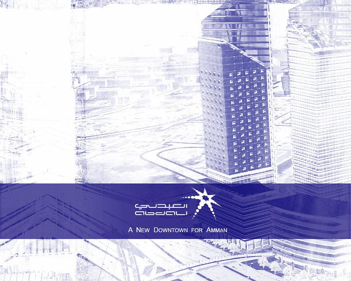 The cover for Al Abdali's interactive CD
