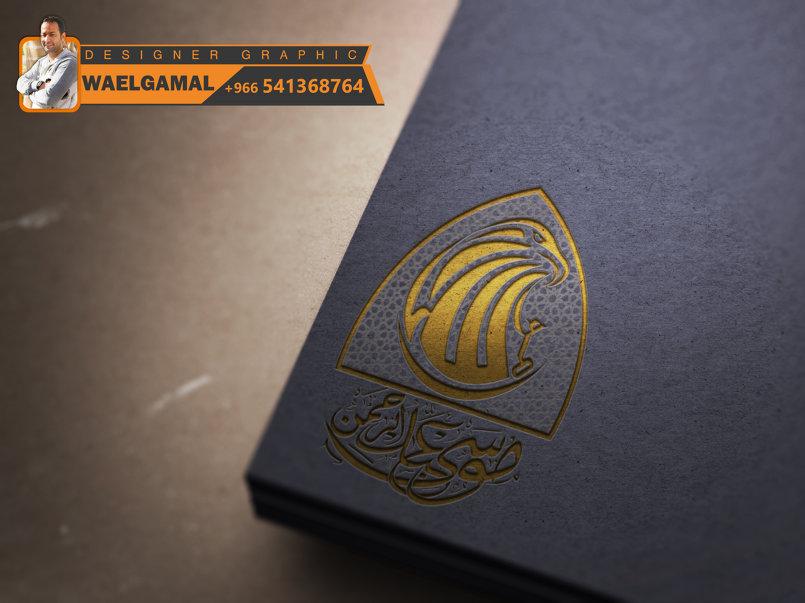 designe logo # تصميم لوجو