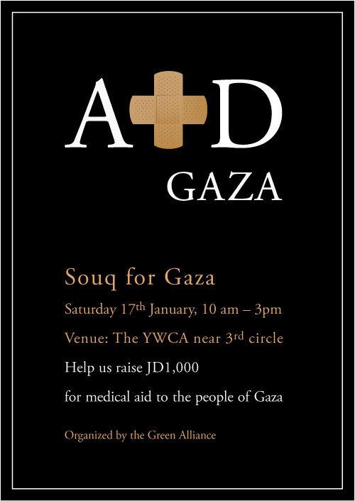 fundraiser souq
