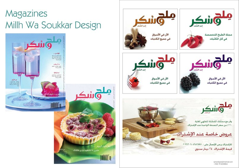 Millh & Sukkar Magazine