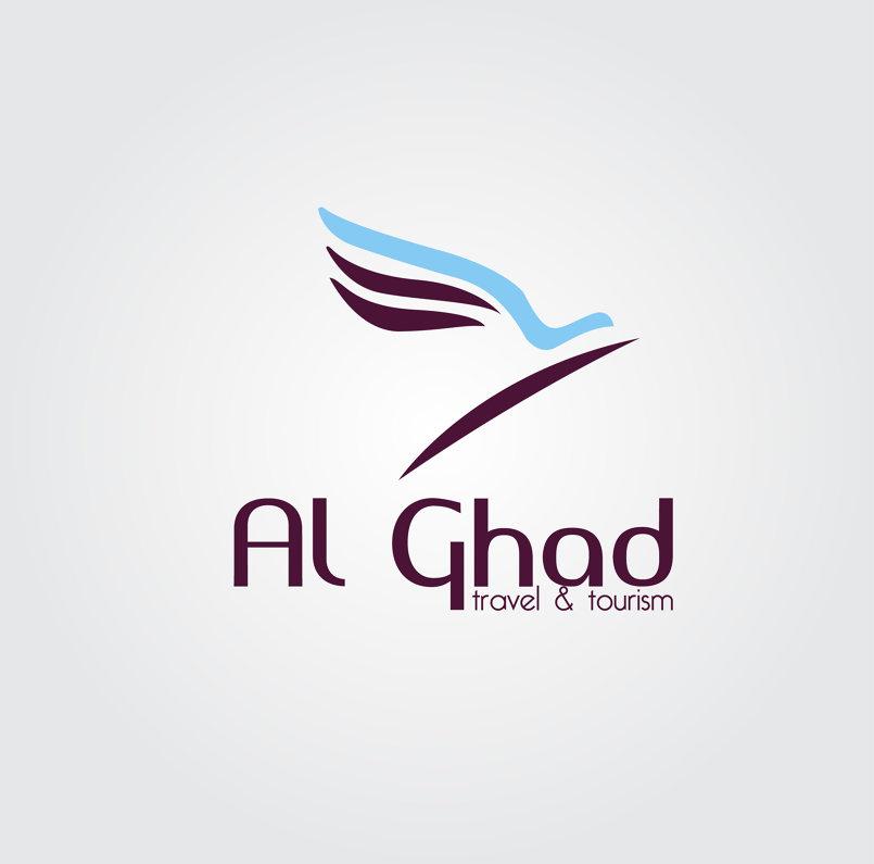Al Ghad Travel & Tourism logo