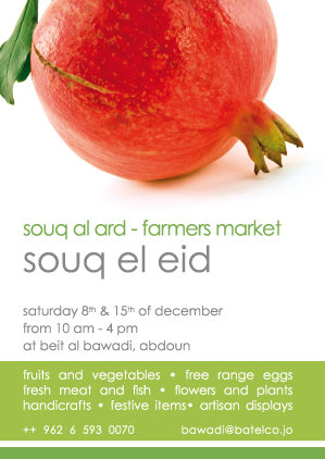 souq al ard launch