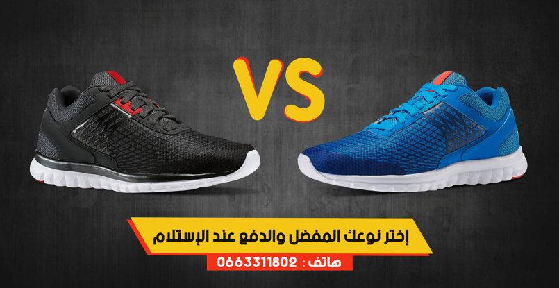 Shoes ads Design