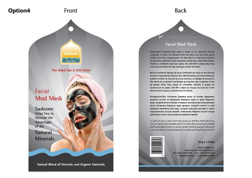 Sadoum - Dead Sea Products