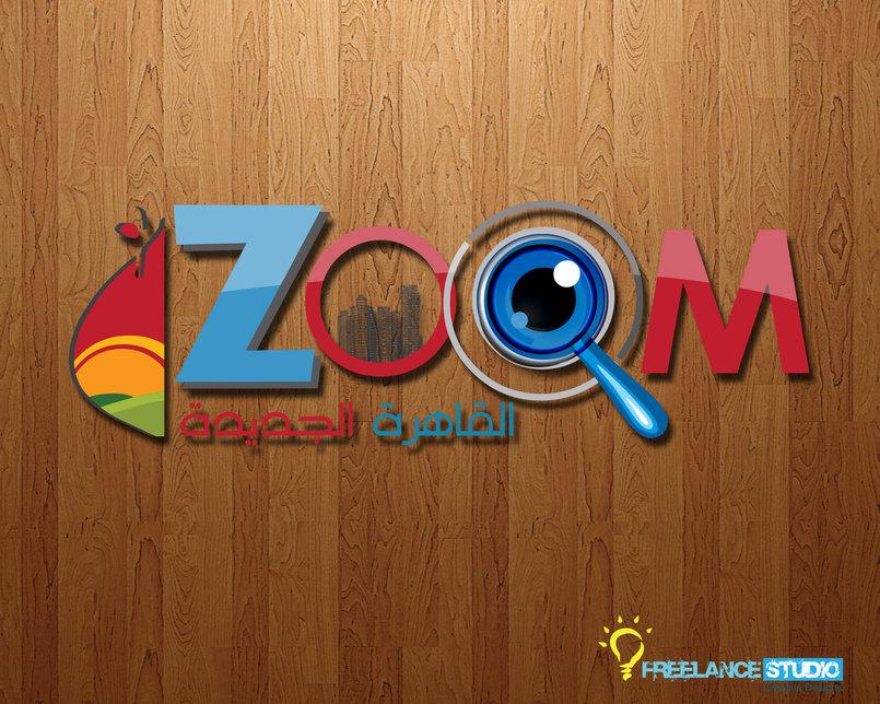 Zoom In New Cairo Magazine Logo
