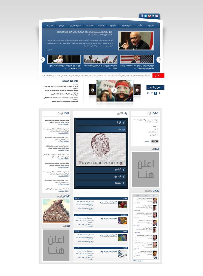 News Portal main page