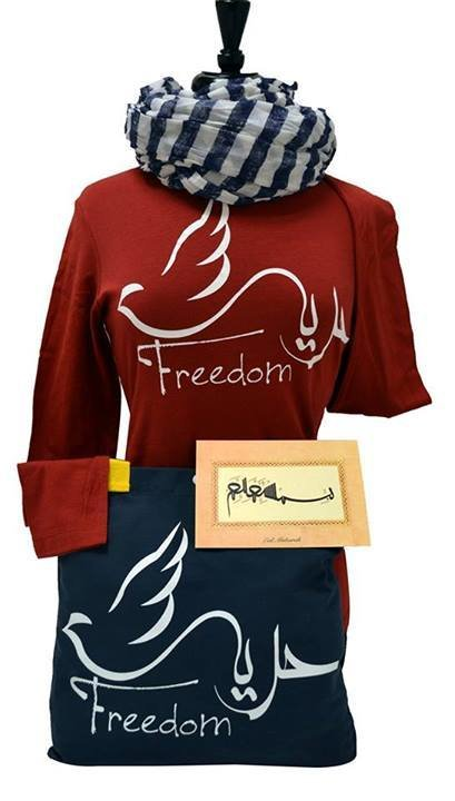 Freedom | حريــــه