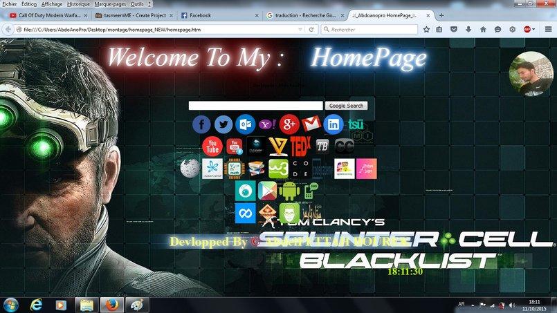 Home Page | صفحة رئيسية