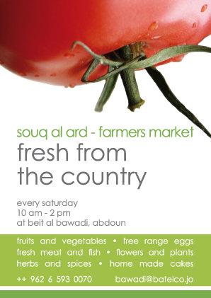 tomato season invite