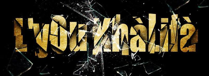 تصميم شعار افلام