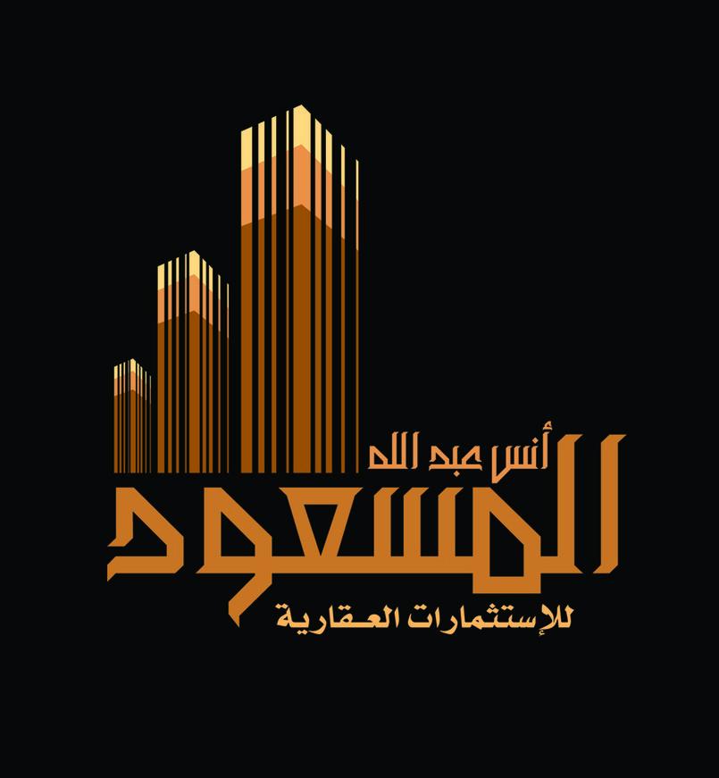 1 - Logo Design - تصميم شعار