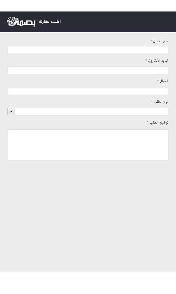 Bussma-Mobile App Design