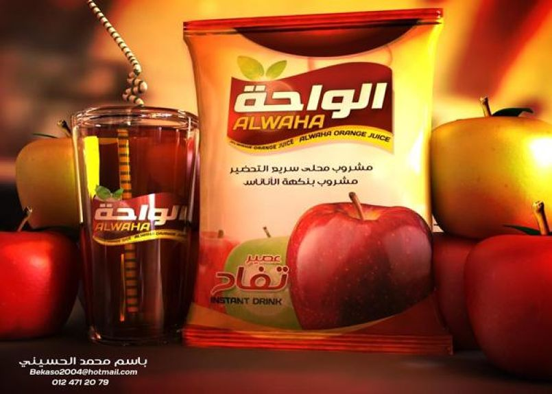 Alwaha iuice