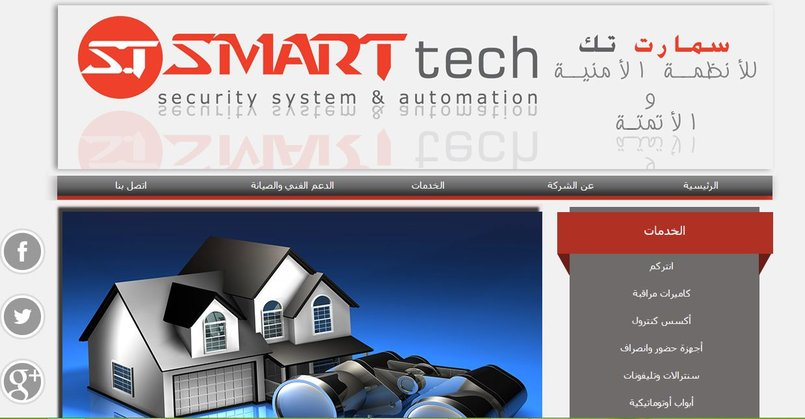 smart tech for security systems and automation