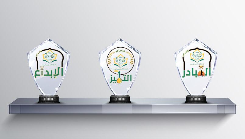تصميم أوسمة وجوائز لجمعية عالمية