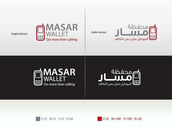 Masar Express