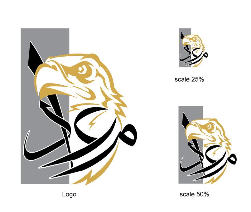 3 - Logo Design - تصميم شعار