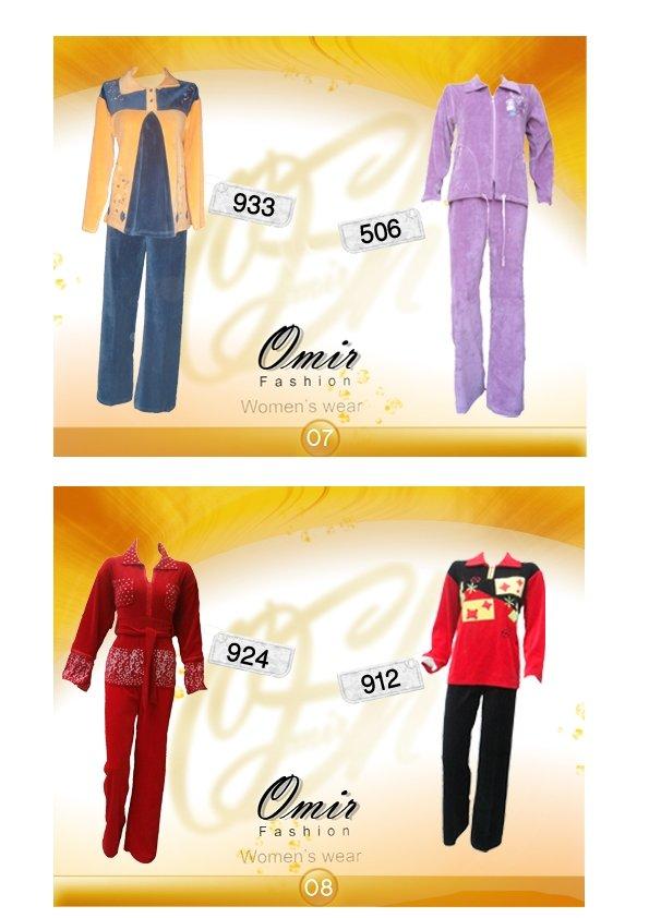 تصميمات أزياء ، كتالوجات
