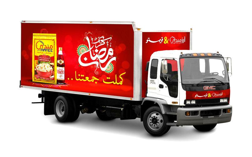 اعلان ارز مندي وفيمتو في رمضان