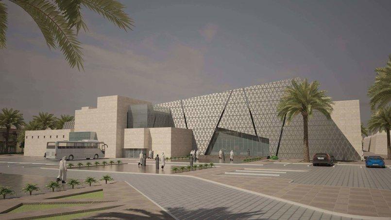متحف تيماء ن
