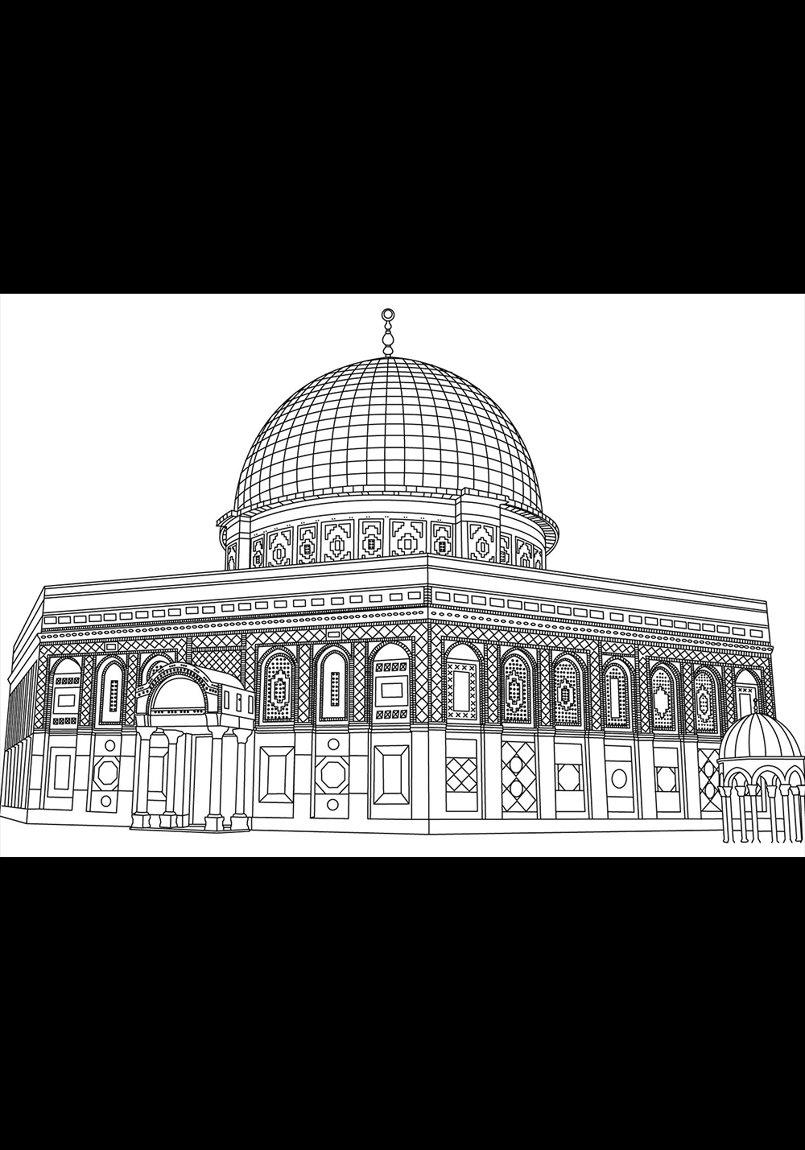 qubbat Al Sakhra