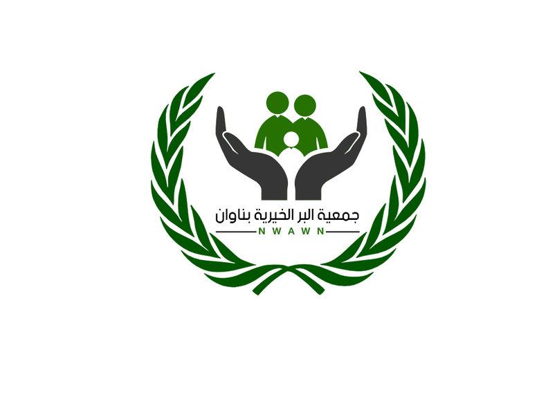 1 - شعار