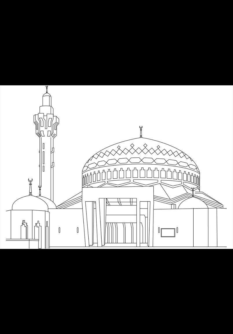 Al Shaheed Mosque