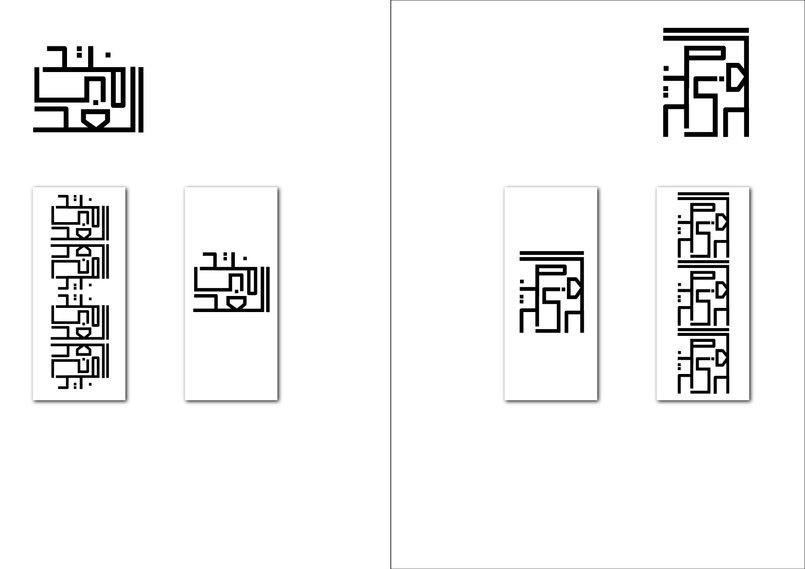 """""""Muntada Al Ghad"""" logo type design"""