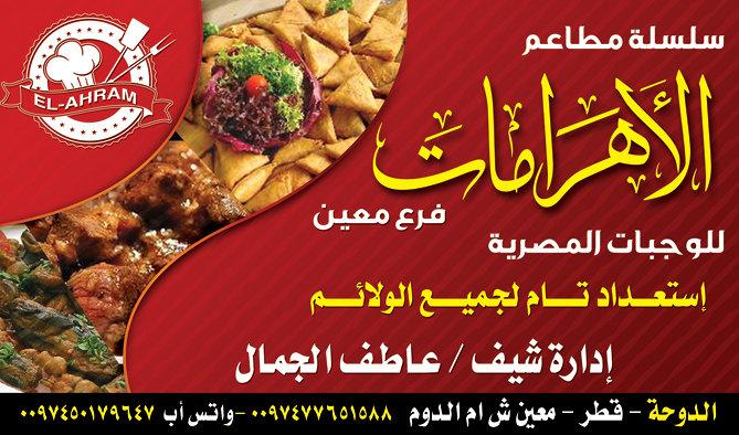 مجموعة لافتات اعلانية من تصميم Ahmed Elsalahaya Elsalahay
