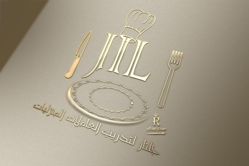 شعار لمتجر إلكتروني