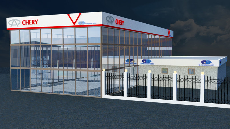 Chery Building Exterior Visualization