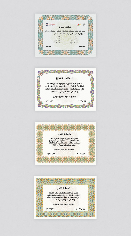 Security printing design (Currency design) تصميم المطبوعات ذات القيمة