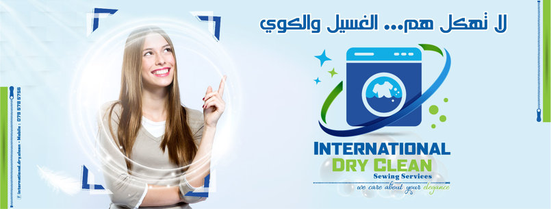 INTERNATIONAL DRY CLEAN