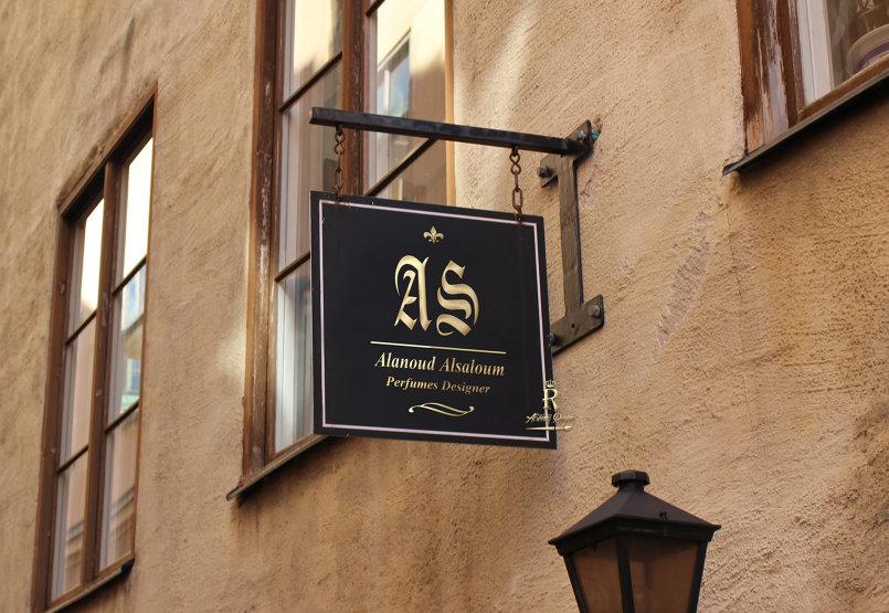 شعار لمصممة عطور