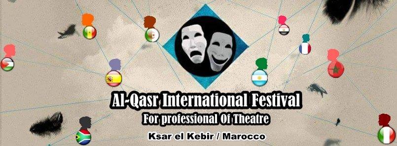 ملصق لصفحة مهرجان القصر الدولي الاحترافي