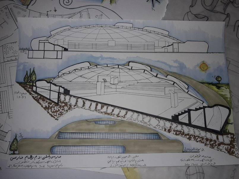 (Design project for a multifunctional stadium (sports complex