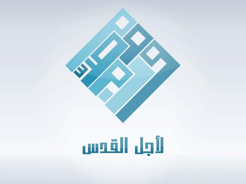 شعار فريق التصميم