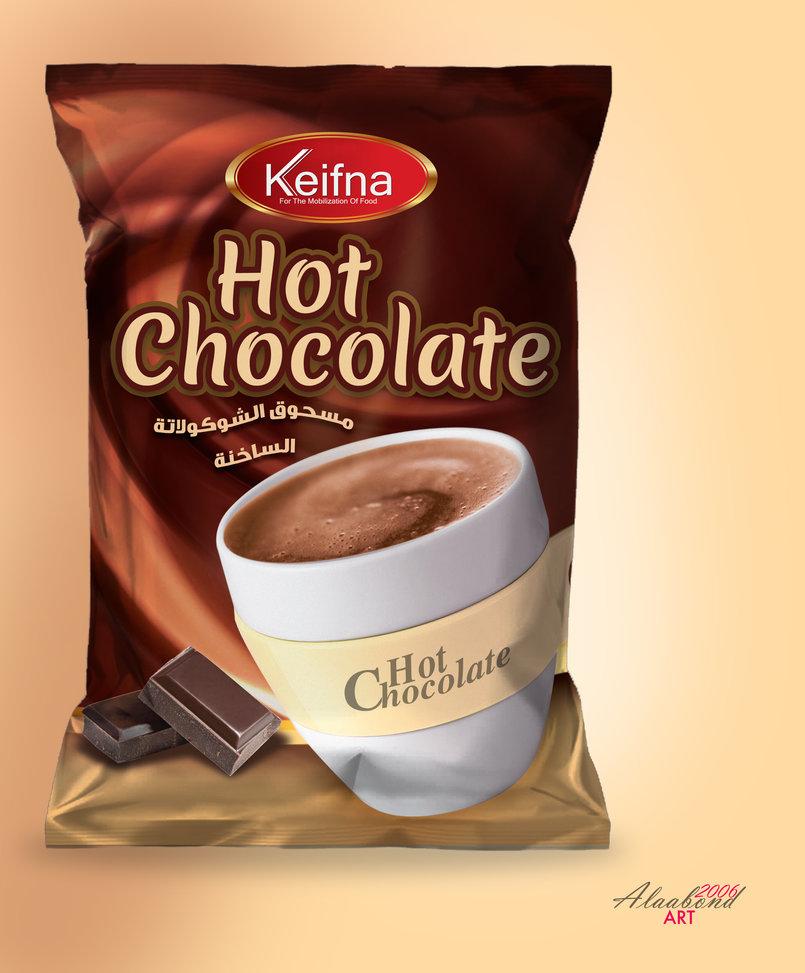 كيس هوت شوكولاتة