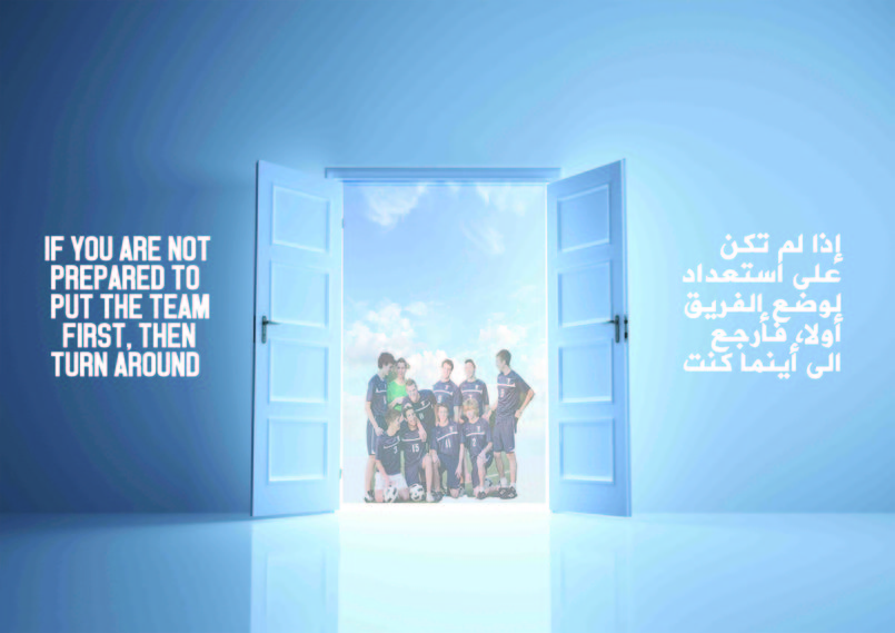 Posters for a Client in Al Dhafra FC