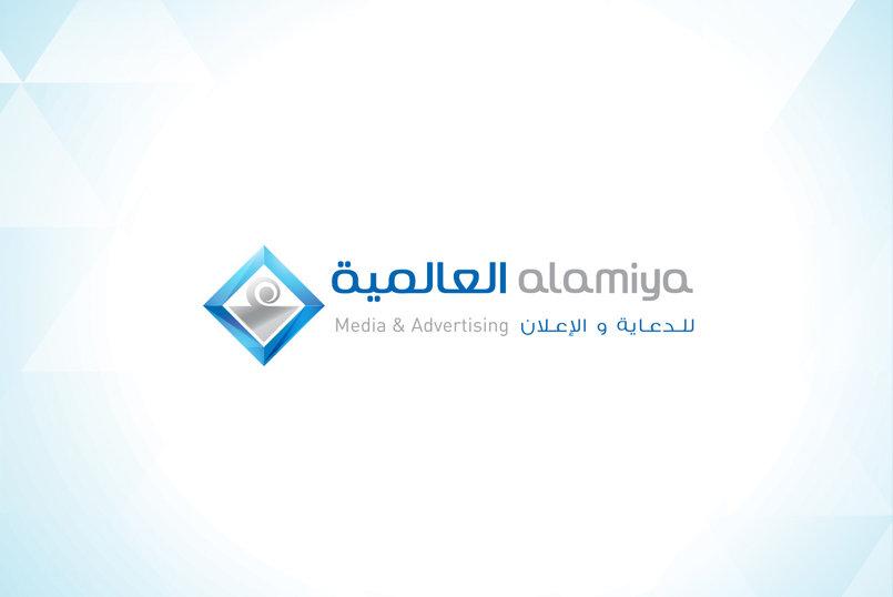 Logos - volume 2