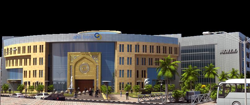 Oman National Bank-design &presntation-at Assaf Group consultant