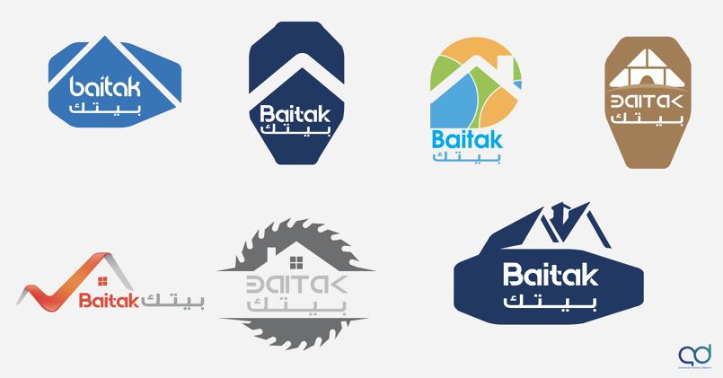 Logo Baitak Cement By Ali Draghma Alidraghma211838 Tasmeem Me