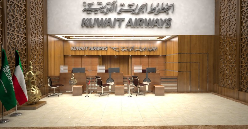 Kuwait Airways interior